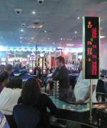 Tropicana Casino (voorheen bekend als Key Largo Casino